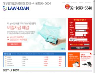 law-loan.co.kr screenshot