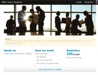 law.standartjobs.info screenshot