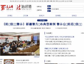 law.ts.cn screenshot