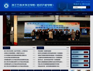 law.zjgsu.edu.cn screenshot