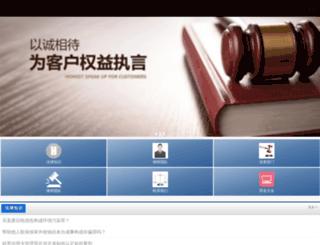 law001.net screenshot