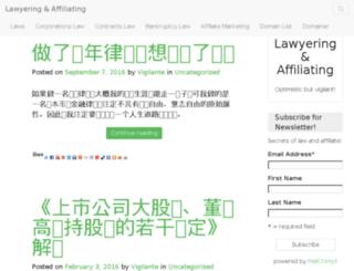 lawaff.com screenshot