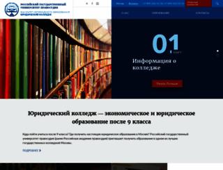 lawcollege.ru screenshot