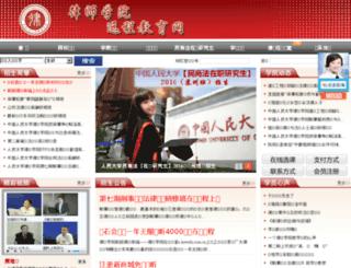 lawedu.com.cn screenshot