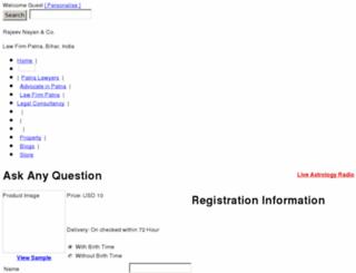 lawfirmpatna.com screenshot