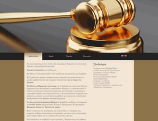 lawoffice-ka.gr screenshot