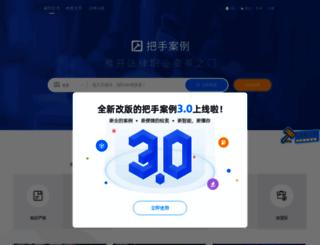 lawsdata.com screenshot