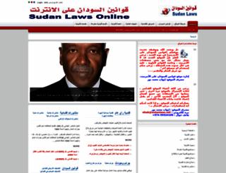 lawsofsudan.net screenshot