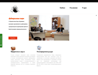 lawyer-derzhavin.ru screenshot