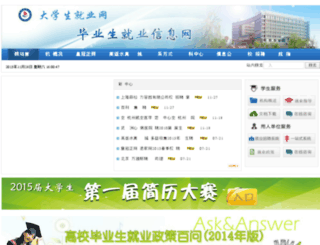lawyerba.com screenshot