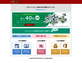 lazer.jp screenshot