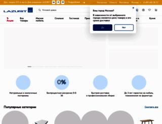 lazurit.com screenshot