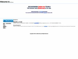 lb100.com screenshot