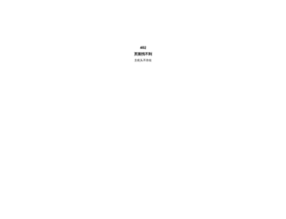lbdnc.globaladsopt.com screenshot