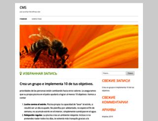 lbmmarker.ru screenshot