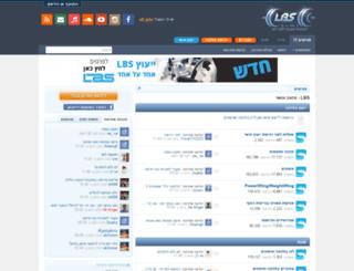 lbs.co.il screenshot