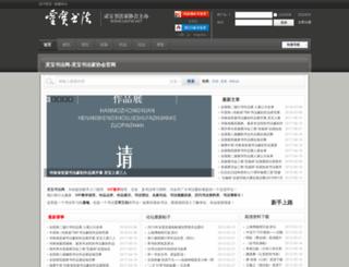 lbsfw.net screenshot