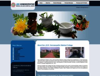 lbshomoeocollege.org screenshot
