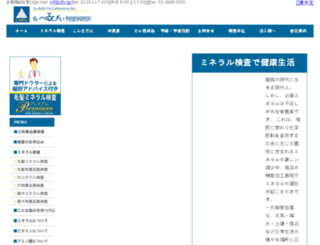 lbv.co.jp screenshot