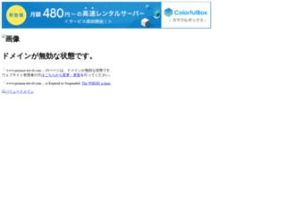 lc-tour.tour-sys.com screenshot