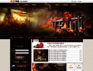 lc.37wan.com screenshot