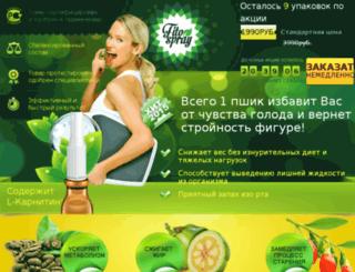 lc.dietspray.ru screenshot