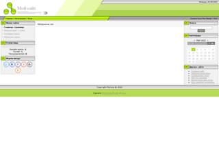 lcart2.narod.ru screenshot