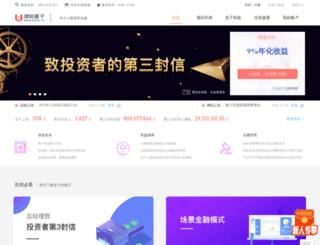 lcbox.cn screenshot
