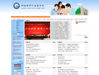 lcfls.cn screenshot