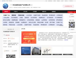 lch411.qjy168.com screenshot