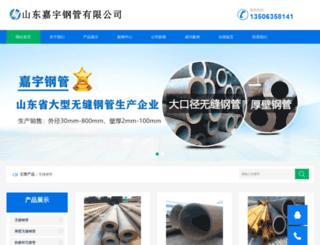 lcjiayu.com screenshot