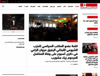 lcparty.org screenshot