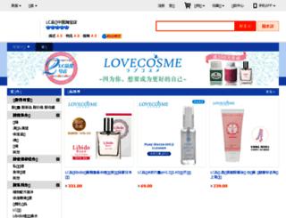 lcpinai.com screenshot
