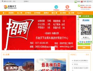 lctxzjy.com screenshot