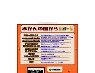 lcymeeke.nobody.jp screenshot