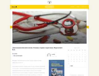 ld-clinic.ru screenshot