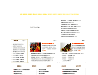 lda.dafo7.org screenshot