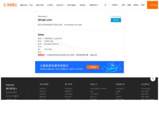ldmall.com screenshot