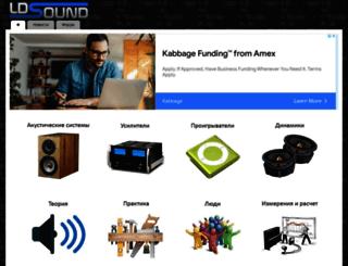 ldsound.ru screenshot