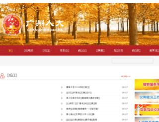 ldtravel.com screenshot