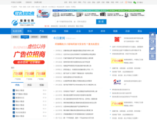ldy.chem17.com screenshot