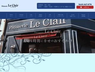 le-clair.jp screenshot
