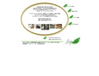 le-feuillage.com screenshot