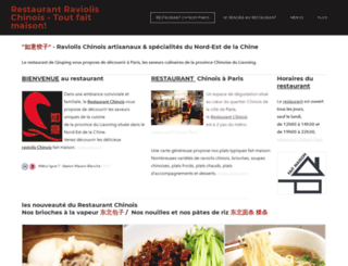 le-restaurant-chinois.fr screenshot