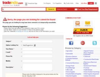 leadermachinetools.tradeindia.com screenshot