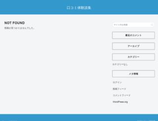 leadingedgeseries.com screenshot