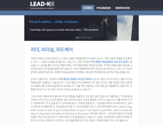 leadk.com screenshot