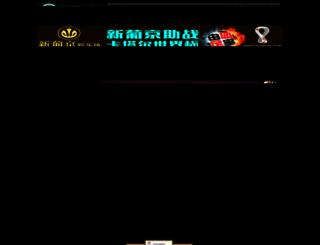 leadpro247.com screenshot