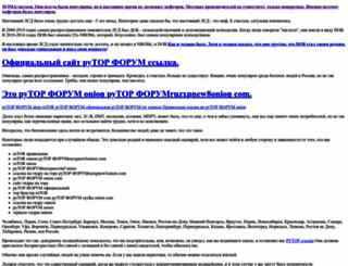 leadtrack.com screenshot