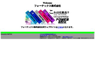 leaf-tec.jp screenshot